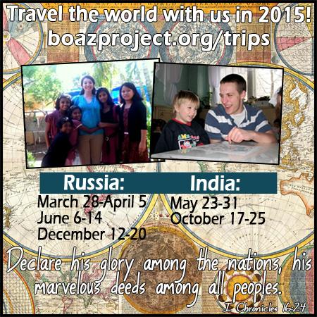 2015 Trips social 2